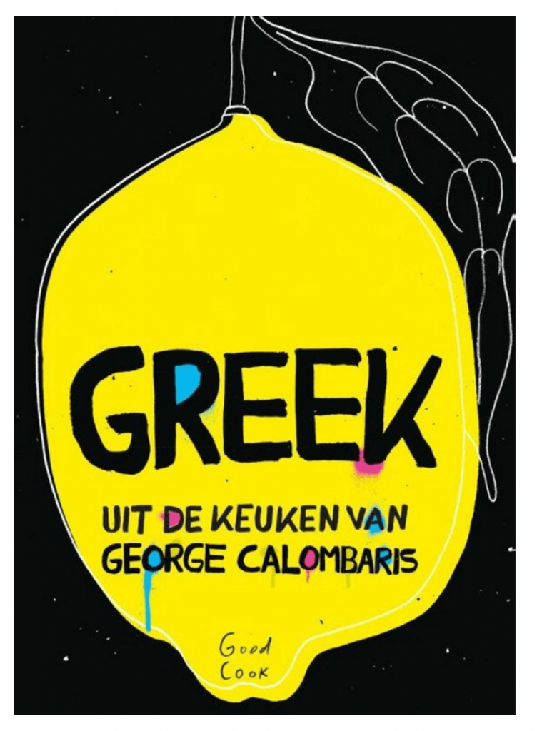 Greek kookboek