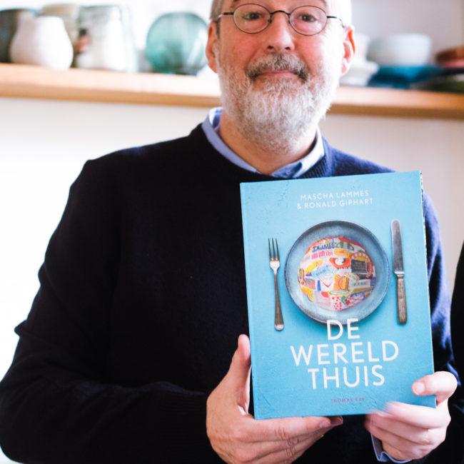 """Kookboek Ronald Giphart """"De Wereld Thuis"""""""