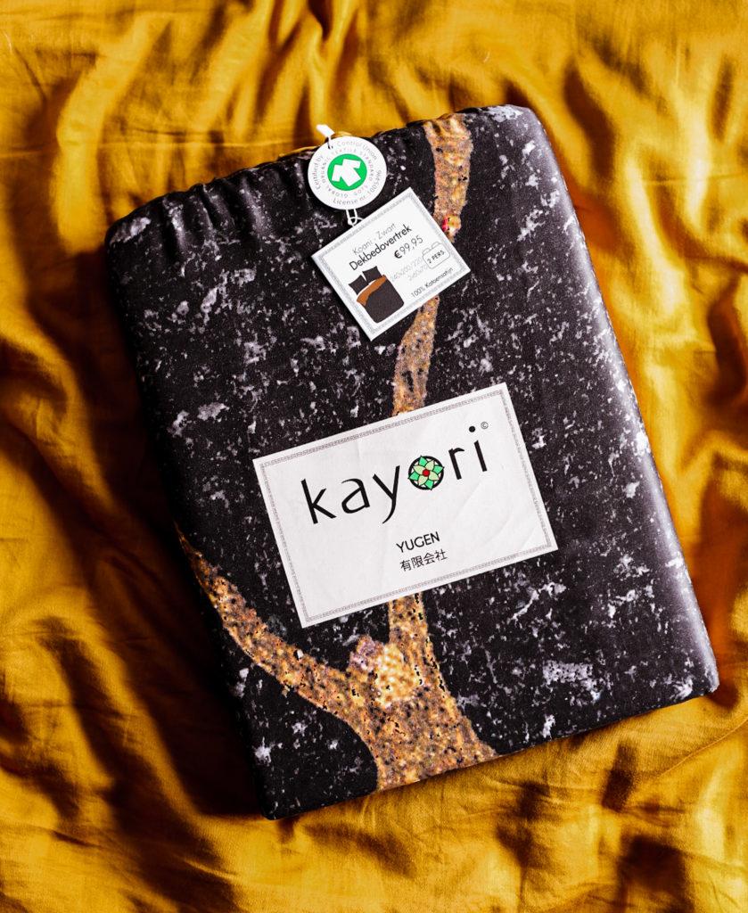 8C8AFD97 E3E4 4AB4 A7F4 7F16B5565F62 839x1024 - Tip: Duurzaam beddengoed van Kayori+ winactie